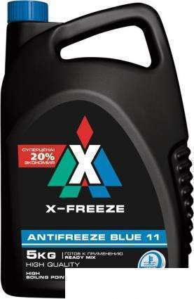 Антифриз X-Freeze Blue 5кг