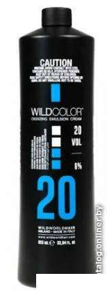 Окислитель Wild Color Oxidizing Emulsion Cream 20Vol 995 мл