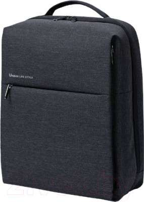 Рюкзак Xiaomi Mi City Backpack 2 / ZJB4192GL