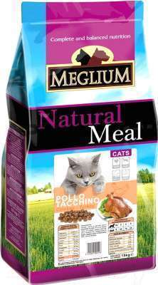 Корм для кошек Meglium Cat Chicken  Turkey / MGS0315