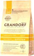 Корм для кошек Grandorf Living Probiotics Adult Sterilized 4 MeatBrown Rice
