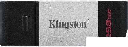 USB Flash Kingston DataTraveler 80 256GB
